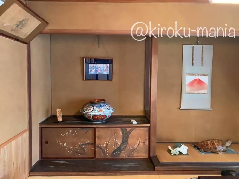 f:id:kiroku-mania:20201009223029j:plain