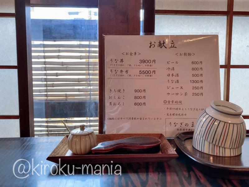 f:id:kiroku-mania:20201009223034j:plain