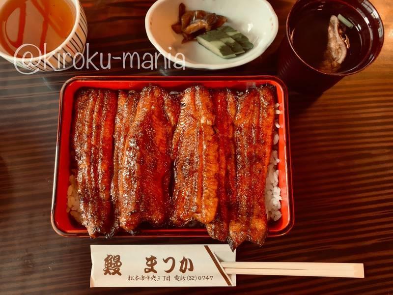 f:id:kiroku-mania:20201009223043j:plain