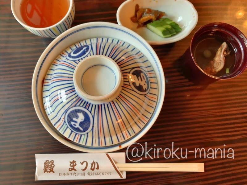f:id:kiroku-mania:20201009223059j:plain