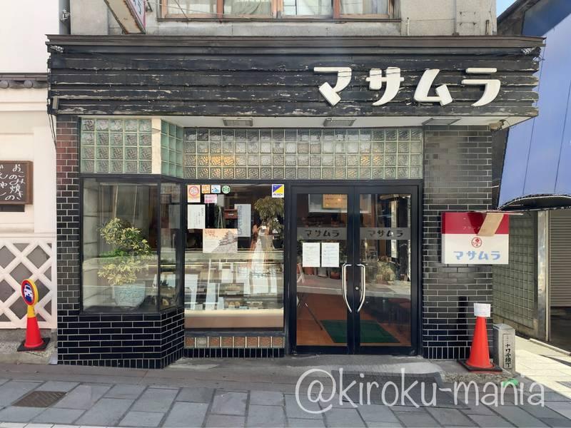 f:id:kiroku-mania:20201009223938j:plain