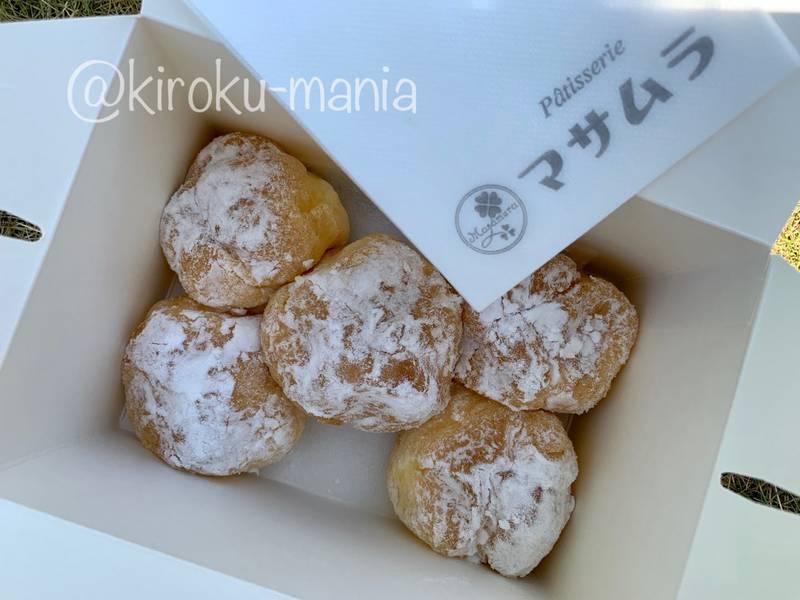 f:id:kiroku-mania:20201009224002j:plain
