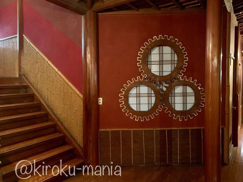 f:id:kiroku-mania:20201012192009j:plain
