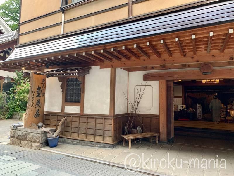 f:id:kiroku-mania:20201012192023j:plain