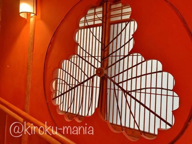 f:id:kiroku-mania:20201012192034j:plain