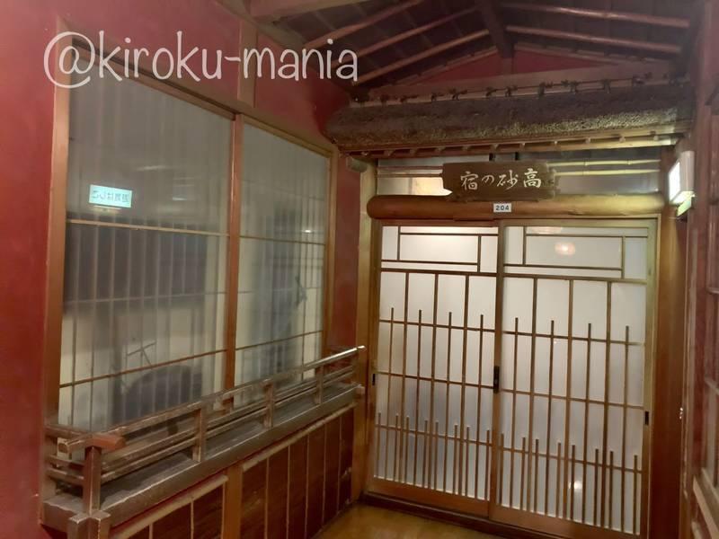 f:id:kiroku-mania:20201012192056j:plain