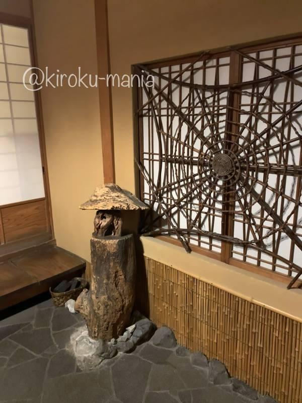 f:id:kiroku-mania:20201012192102j:plain