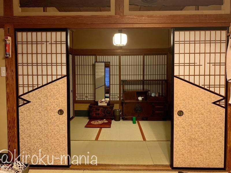 f:id:kiroku-mania:20201012192107j:plain