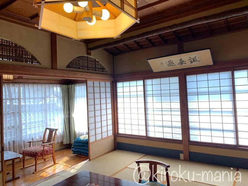 f:id:kiroku-mania:20201012192113j:plain