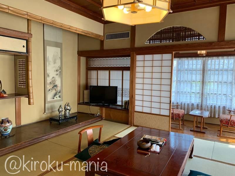 f:id:kiroku-mania:20201012192122j:plain