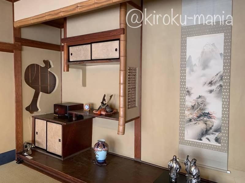 f:id:kiroku-mania:20201012192127j:plain