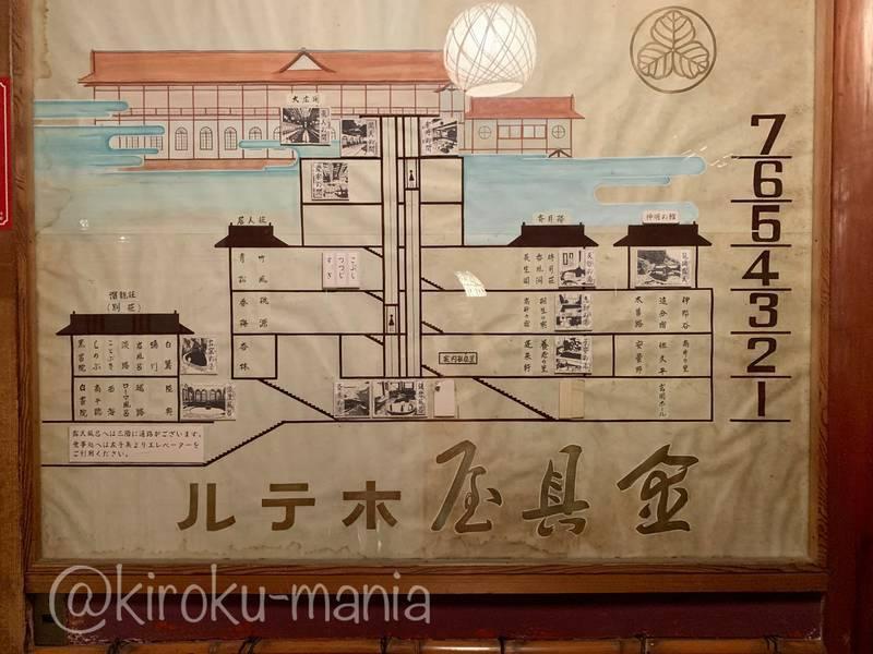 f:id:kiroku-mania:20201012192135j:plain