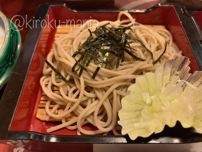 f:id:kiroku-mania:20201012204543j:plain