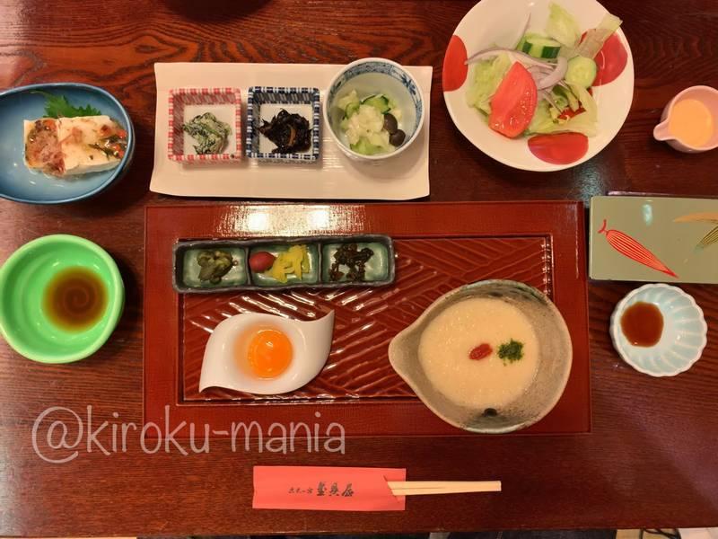 f:id:kiroku-mania:20201012204712j:plain