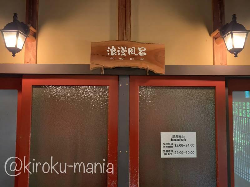 f:id:kiroku-mania:20201014211235j:plain