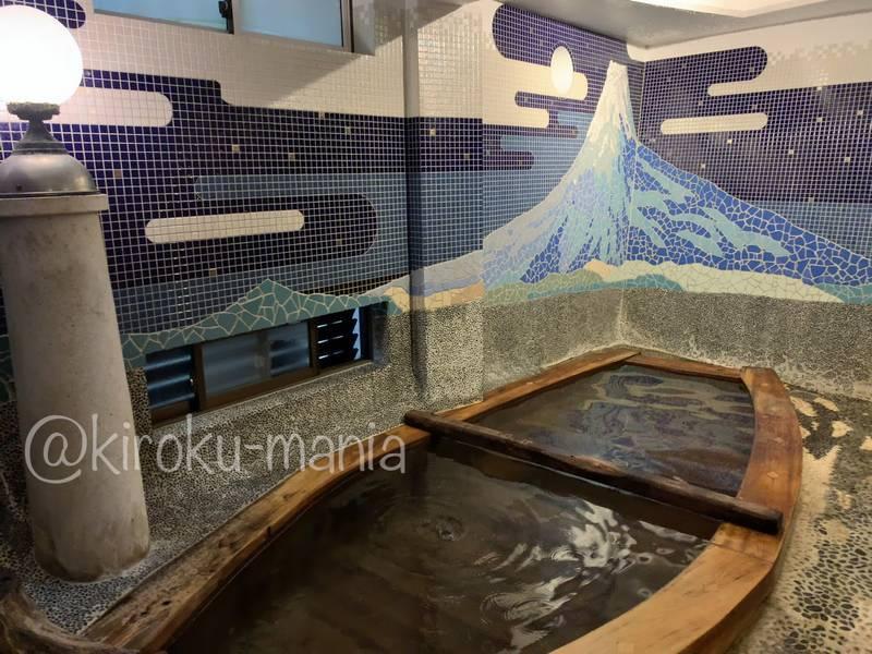 f:id:kiroku-mania:20201014211310j:plain