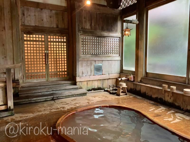 f:id:kiroku-mania:20201014211407j:plain