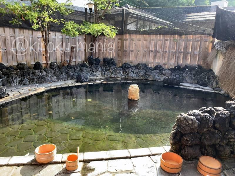 f:id:kiroku-mania:20201014211421j:plain