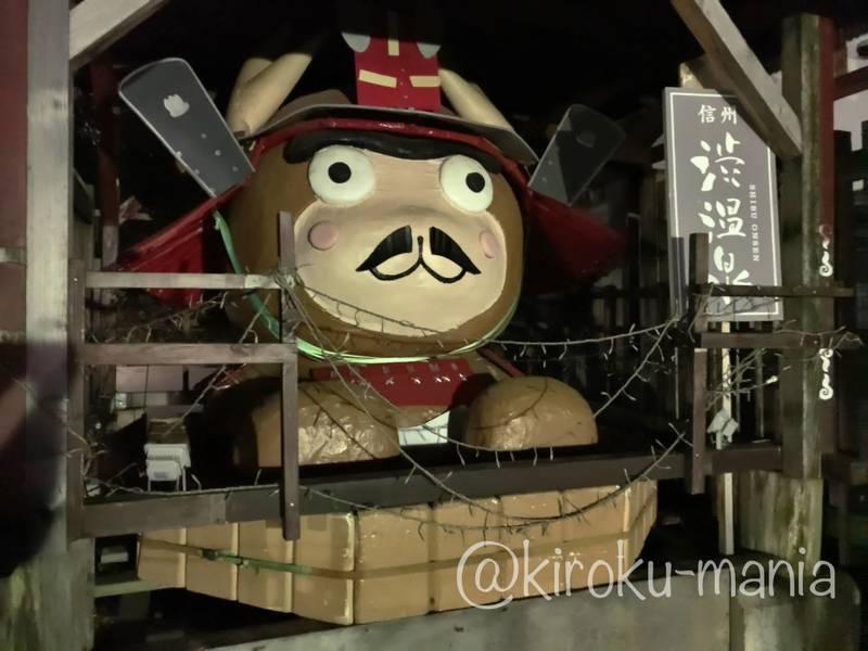 f:id:kiroku-mania:20201017120736j:plain