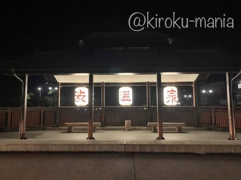 f:id:kiroku-mania:20201017120740j:plain