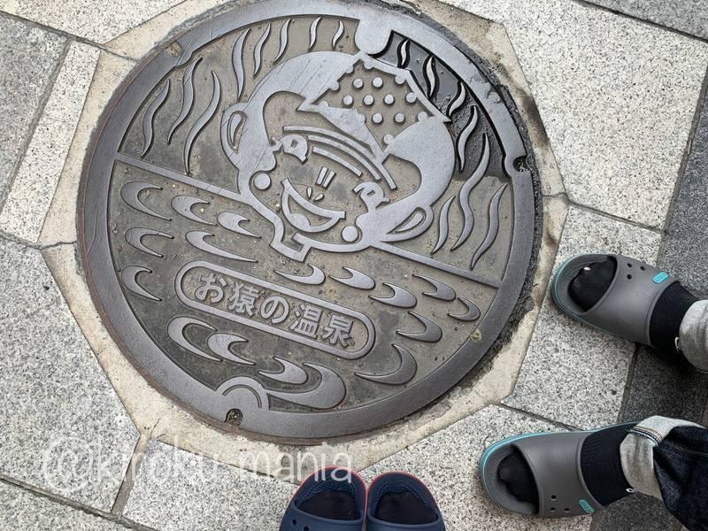 f:id:kiroku-mania:20201017120744j:plain