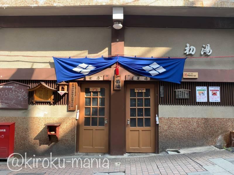 f:id:kiroku-mania:20201017120749j:plain