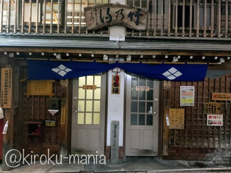 f:id:kiroku-mania:20201017120846j:plain