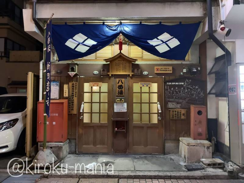 f:id:kiroku-mania:20201017120931j:plain