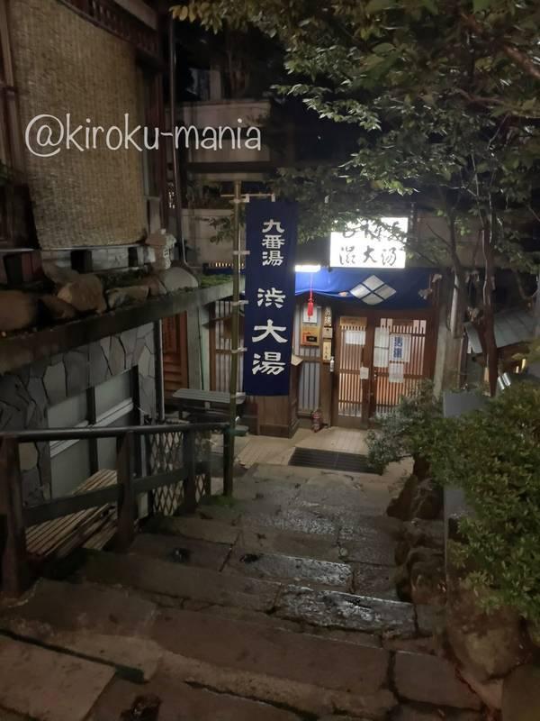 f:id:kiroku-mania:20201017120944j:plain
