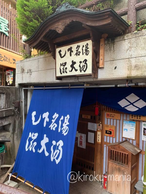 f:id:kiroku-mania:20201017120953j:plain