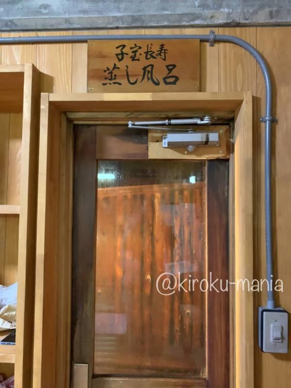 f:id:kiroku-mania:20201017121024j:plain