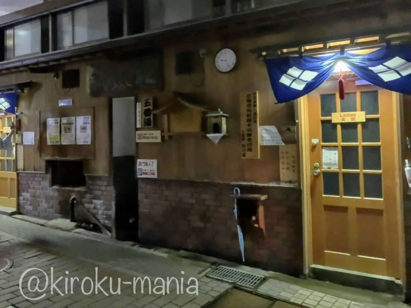 f:id:kiroku-mania:20201017123325j:plain