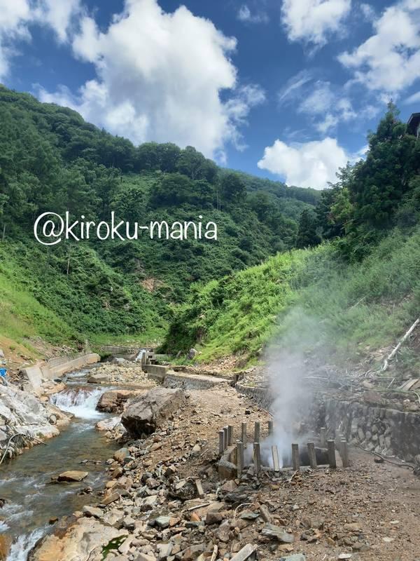 f:id:kiroku-mania:20201017183342j:plain