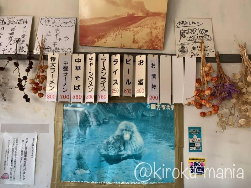 f:id:kiroku-mania:20201018110322j:plain