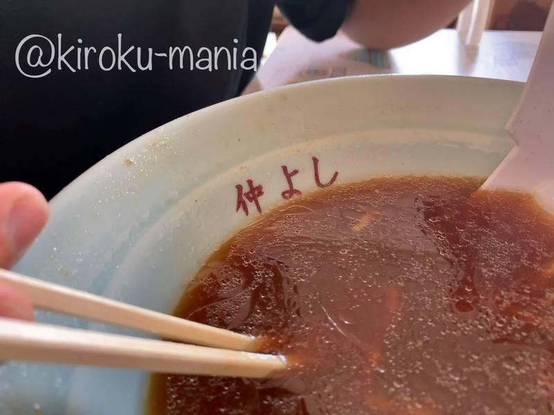 f:id:kiroku-mania:20201018110352j:plain