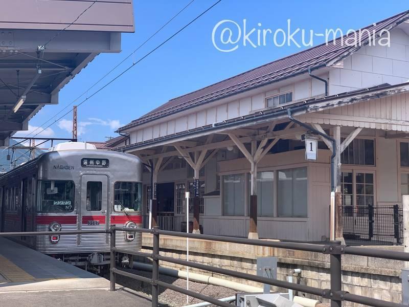 f:id:kiroku-mania:20201018110826j:plain