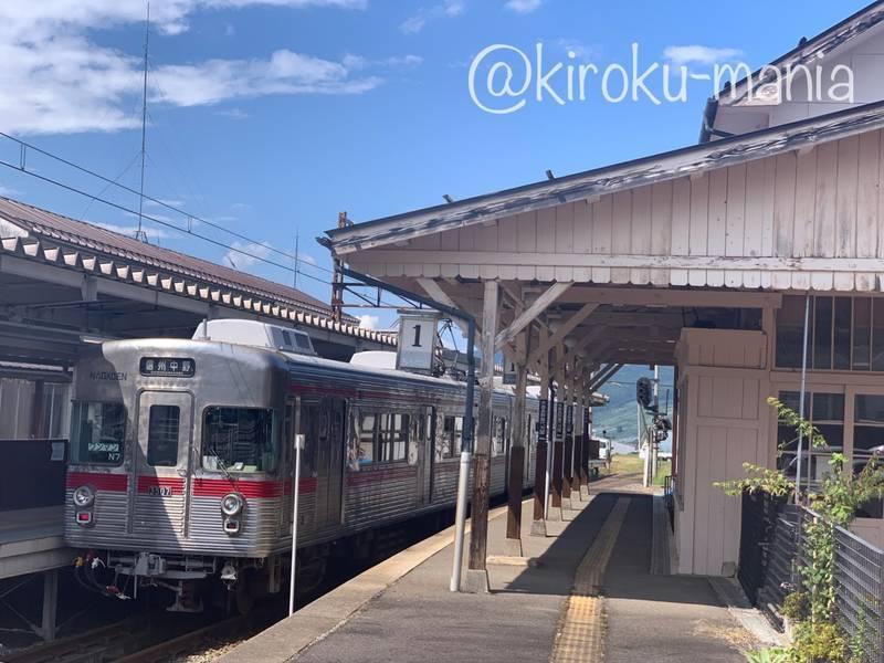 f:id:kiroku-mania:20201018110830j:plain