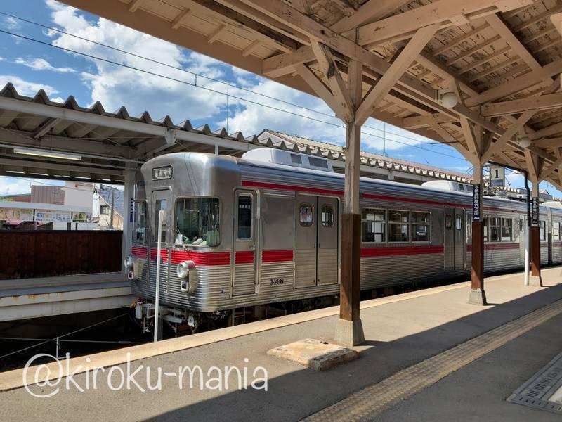 f:id:kiroku-mania:20201018110835j:plain