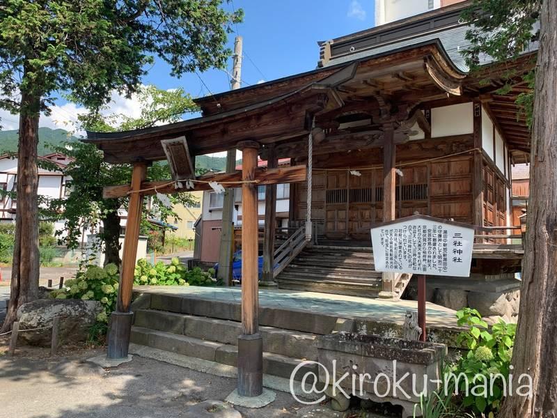 f:id:kiroku-mania:20201018110900j:plain