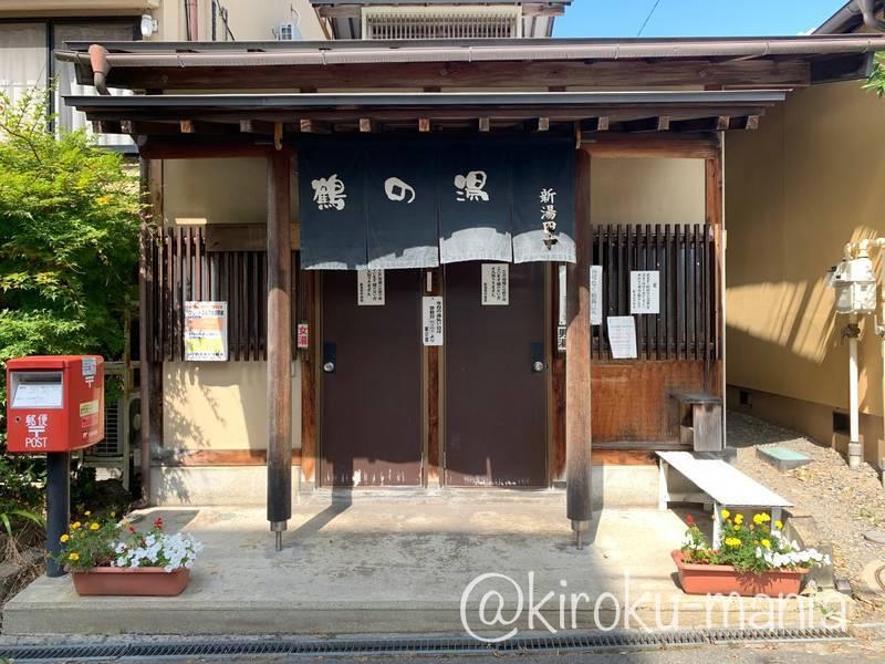 f:id:kiroku-mania:20201018110905j:plain