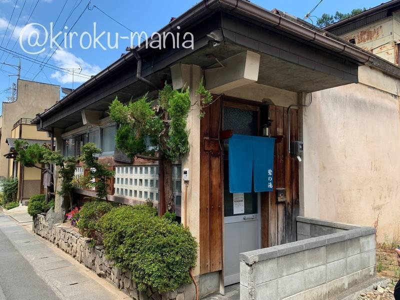 f:id:kiroku-mania:20201018110910j:plain