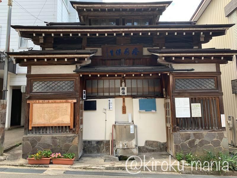 f:id:kiroku-mania:20201018110914j:plain