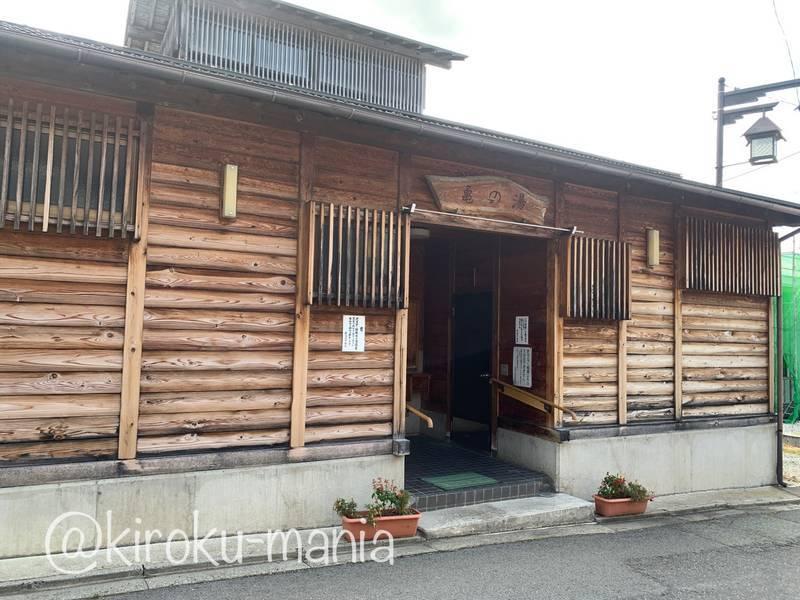 f:id:kiroku-mania:20201018110920j:plain