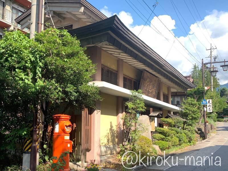 f:id:kiroku-mania:20201018110925j:plain