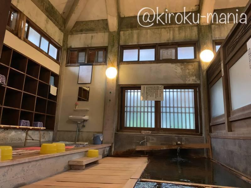 f:id:kiroku-mania:20201018110935j:plain