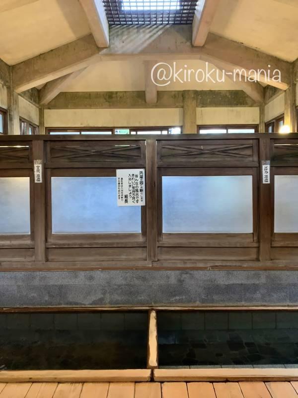 f:id:kiroku-mania:20201018110953j:plain
