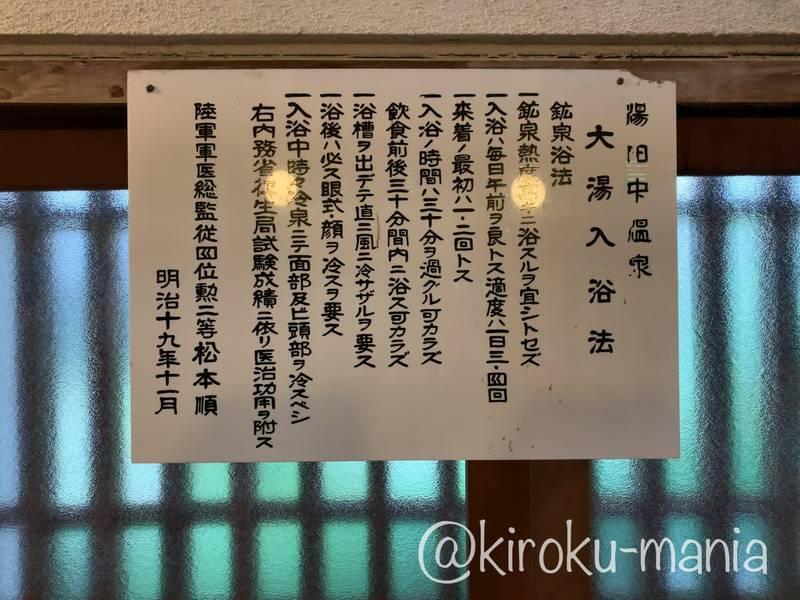 f:id:kiroku-mania:20201018110959j:plain
