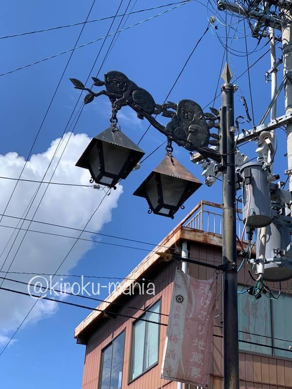 f:id:kiroku-mania:20201018111021j:plain