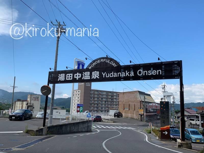 f:id:kiroku-mania:20201018111043j:plain