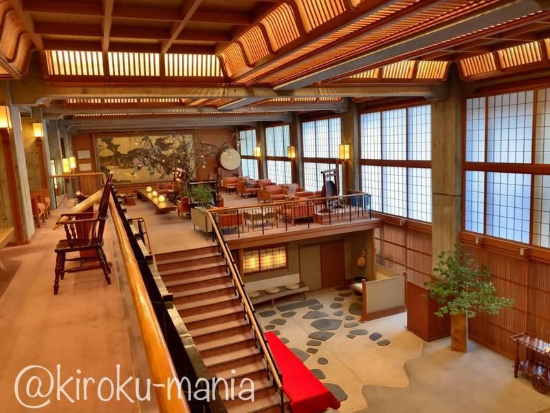 f:id:kiroku-mania:20201018112239j:plain